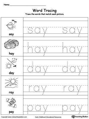 Early Childhood Writing Worksheets Education Pinterest Word