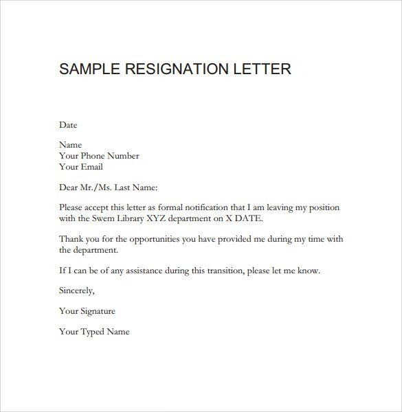 Teacher Resignation Letter Sample Pdf  Teaching