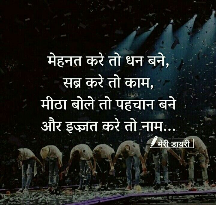 Pin by Madhu on ţh๏µǥhţ$ | S quote, Heart quotes, House ...