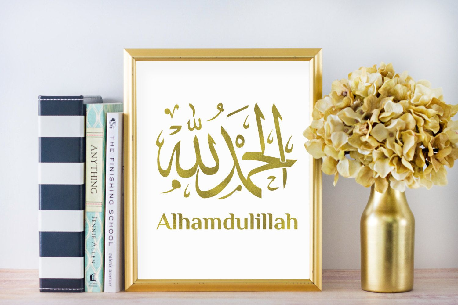 Alhamdulilah Arabic Calligraphy Gold Print by SukarDecor on Etsy ...