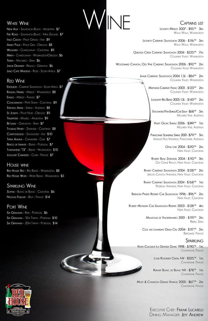 Red House Wine By Dattran Jpg 719 1 112 Pixels Menu Restaurant Restaurant Menu Card Wine List Menu