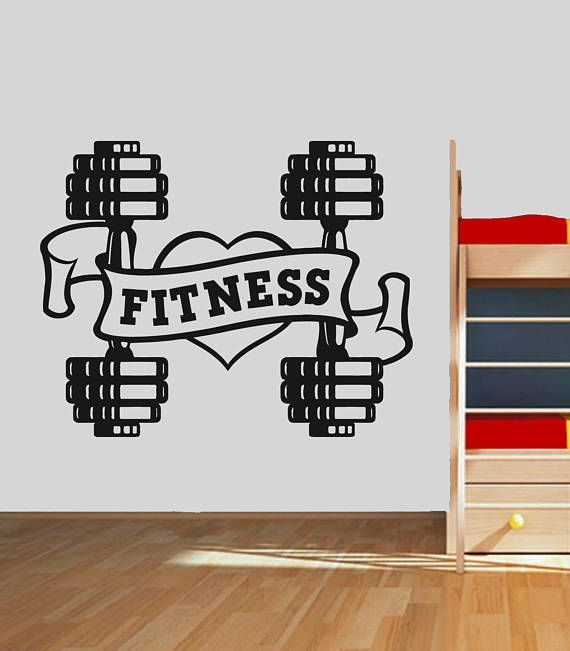 Love Fitness Wall Decal, Dumbbell Fitness Wall Sticker, Garage Gym Wall Decor, Crossfit Motivation W...