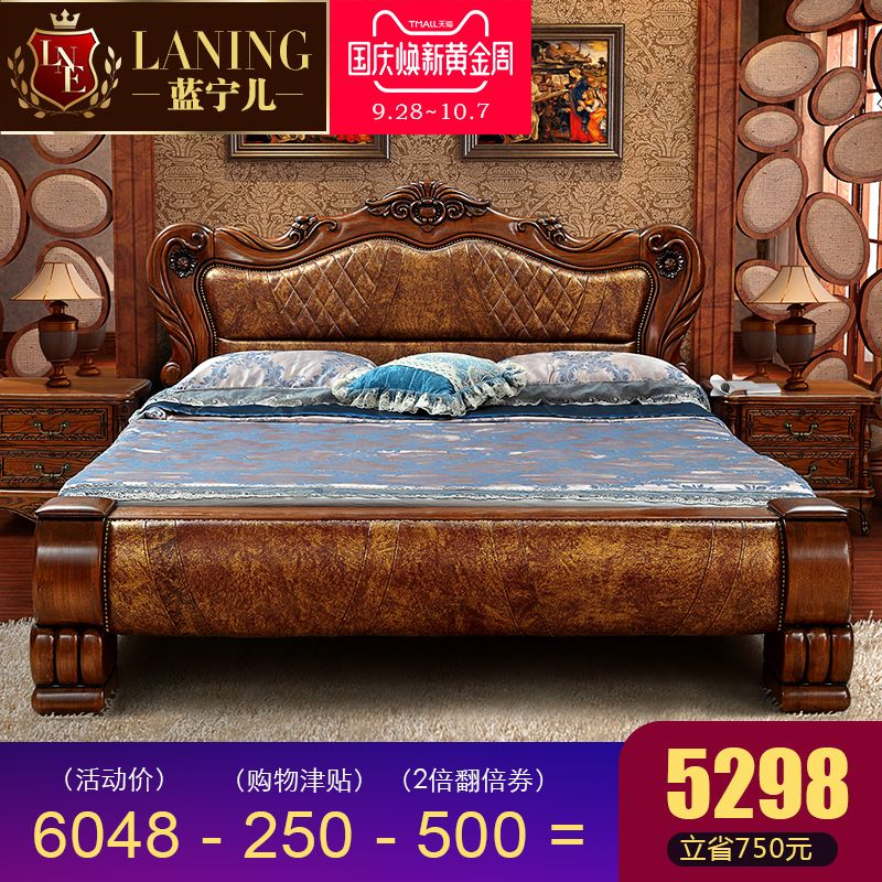 Lanning Ash Solid Wooden Bed European Style 1 8 Metre Double Bed Modern Simple Carved Bed Luxury Master Bedr Luxury Wooden Bed Luxury Bedroom Master Wooden Bed
