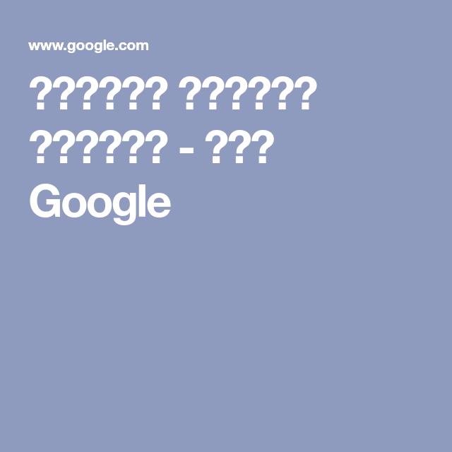 برنامج الخزنه القديم بحث Google Illustrasyonlar