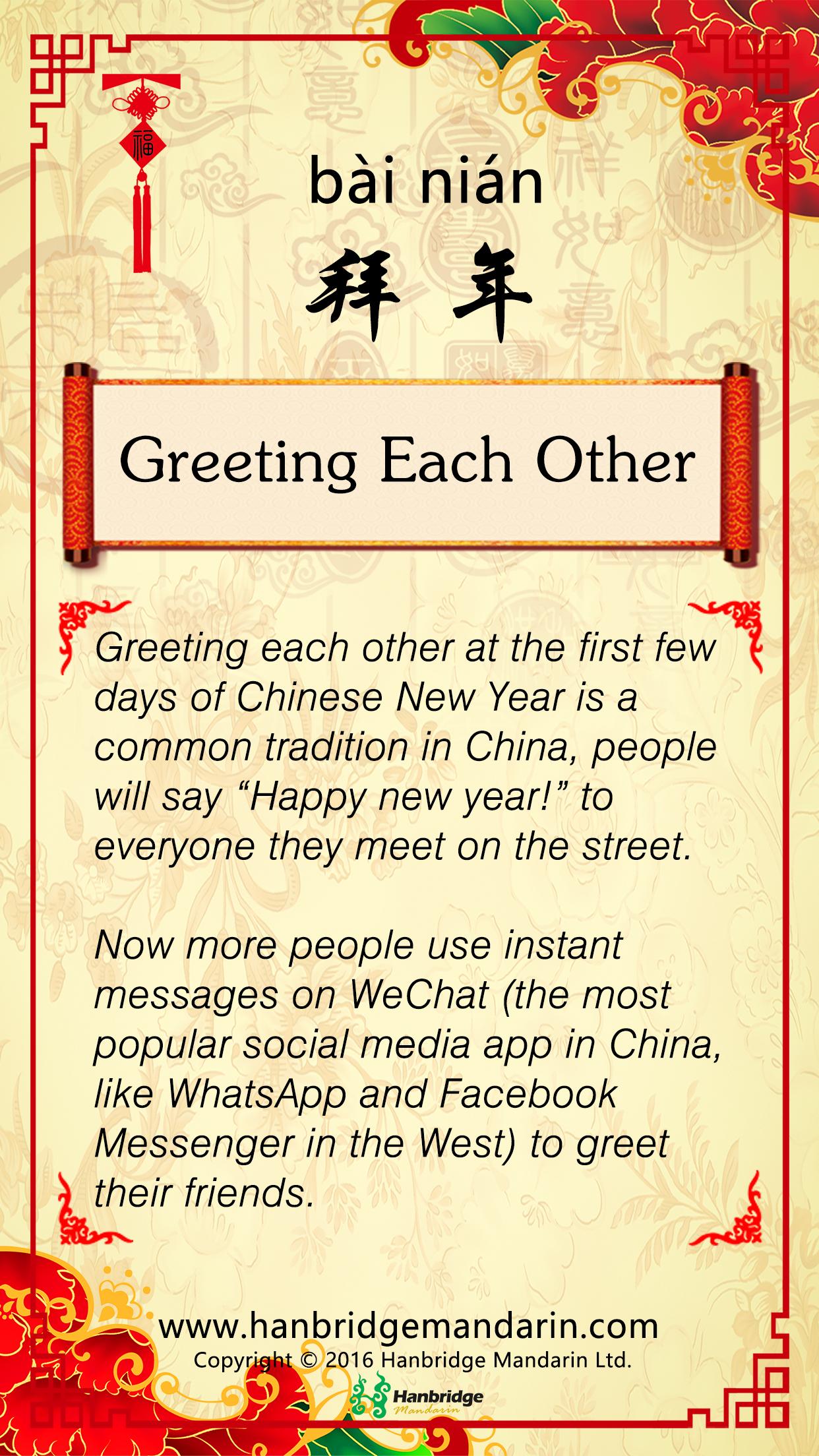 Chinese Spring Festival Custom Greeting Eacg Other Mandarin