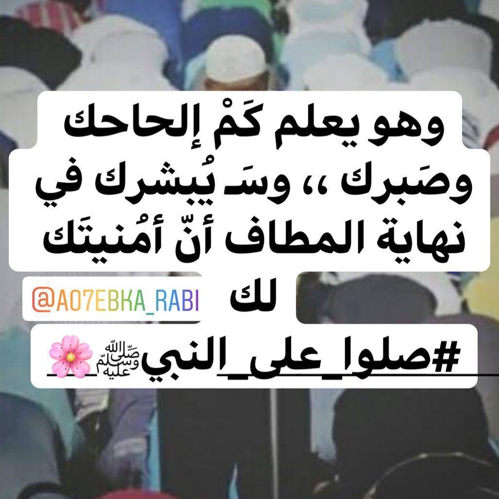 مع الله لا خوف ولا قلق On Instagram لماذا يا أختي اسلام يحدث كل هذا لي