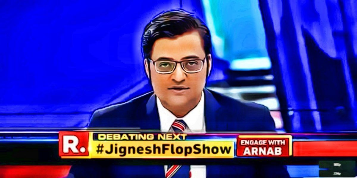 Broadcasters Body Asks Republic Tv S Arnab Goswami To Apologise For Misreporting Arnab Goswami How To Apologize Republic