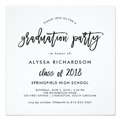 Modern Script 2018 Graduation Party Invitation graduation gift - graduation party invitations