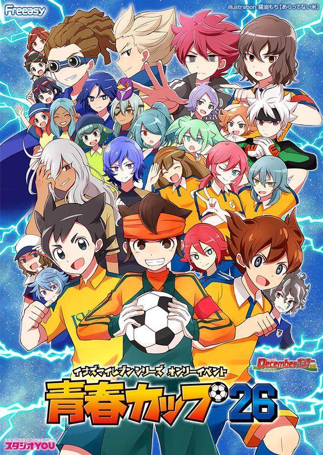 スタジオYOU on Anime dubbed, Anime, Anime crossover