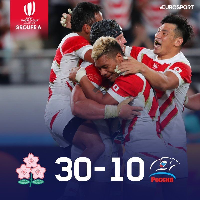 Rugby Worldcup Japan 2019 Russia