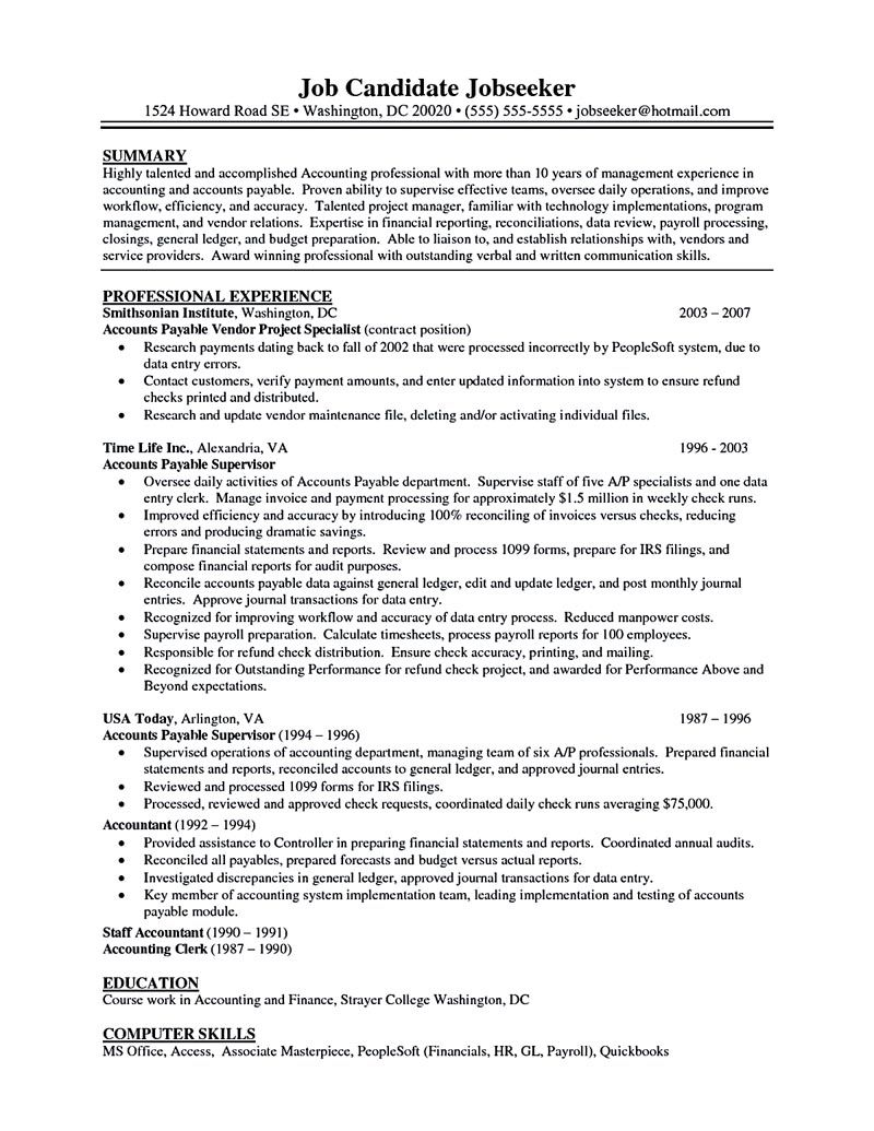 accounts payable resume is used to apply a as account