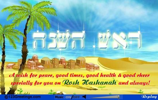 jewish new year ecard