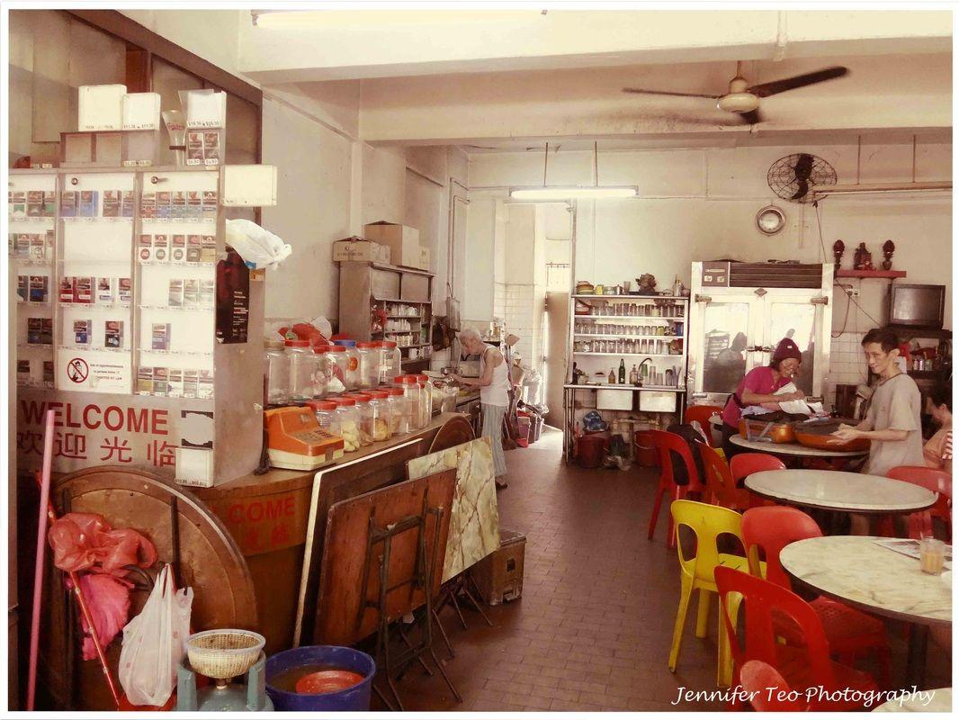 Coffeshop With Bygone Style In Singapore Heap Seng Leong Salon Decor Singapore Photos Decor