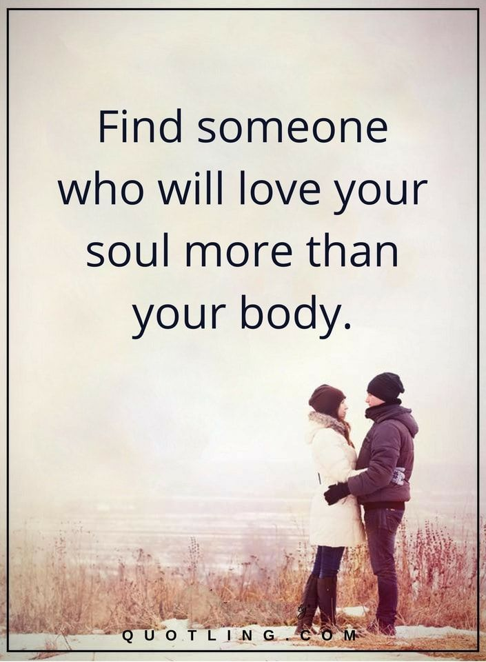 how to find your soul