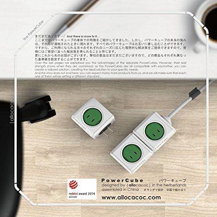 Amazon | PowerCube パワーキューブ 電源タップ AC5口 延長コード 1.5M グレー | Power Cube | 電源タップ通販