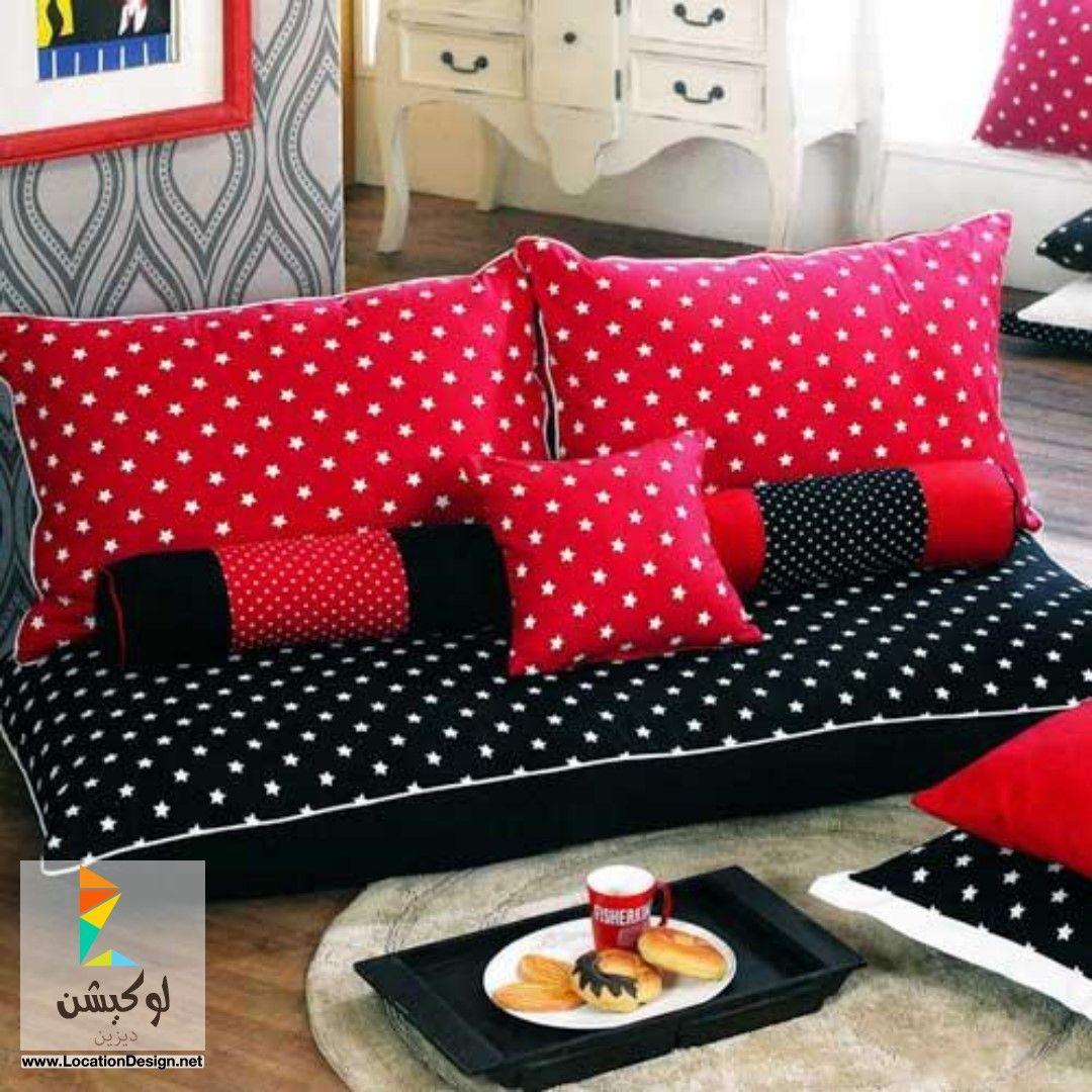 جلسات ارضية بسيطه 2015 Decor Furniture Chaise Lounge