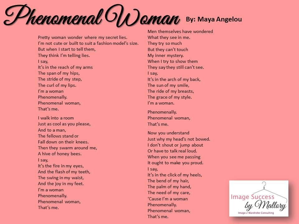 "phenomenal woman essay Stanza 1: ""phenomenal woman"" begins with a savage attack on stereotypes  she proudly declares that neither she has an hourglass figure,."