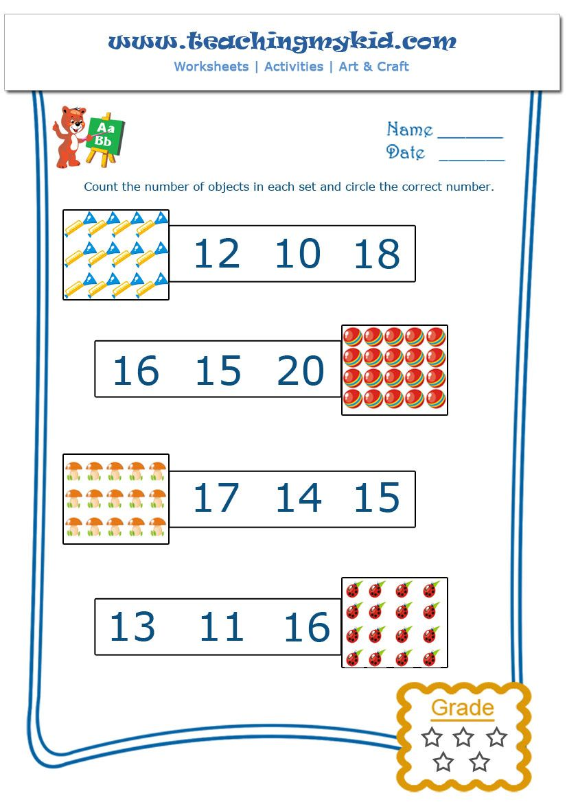 Count and Circle the Number – Worksheet – 2 | TeachingMyKid.com ...