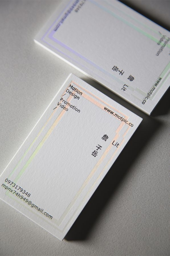 Minimal business card in white. with clear holographic deboss ...