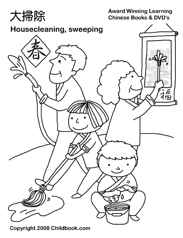 mother house cleaning coloring pages - photo#14