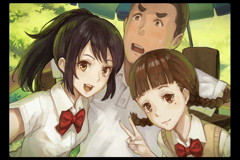 kimi no na wa Anime, Anime de romance, Kimi no na wa