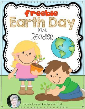 Earth Day is April 22! Do you need a simple little reader for your Kindergarten or First Grade students? This might just be perfect!Just print, fold and read! Students can read independently, with a partner or whole group then take home and share. I hope your students will enjoy!If you need other Earth Day resources check my store for even more!Thanks for stopping by...