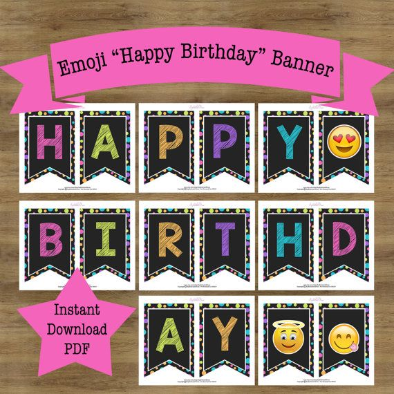 Emoji Banner Birthday Decorations Decor Emo