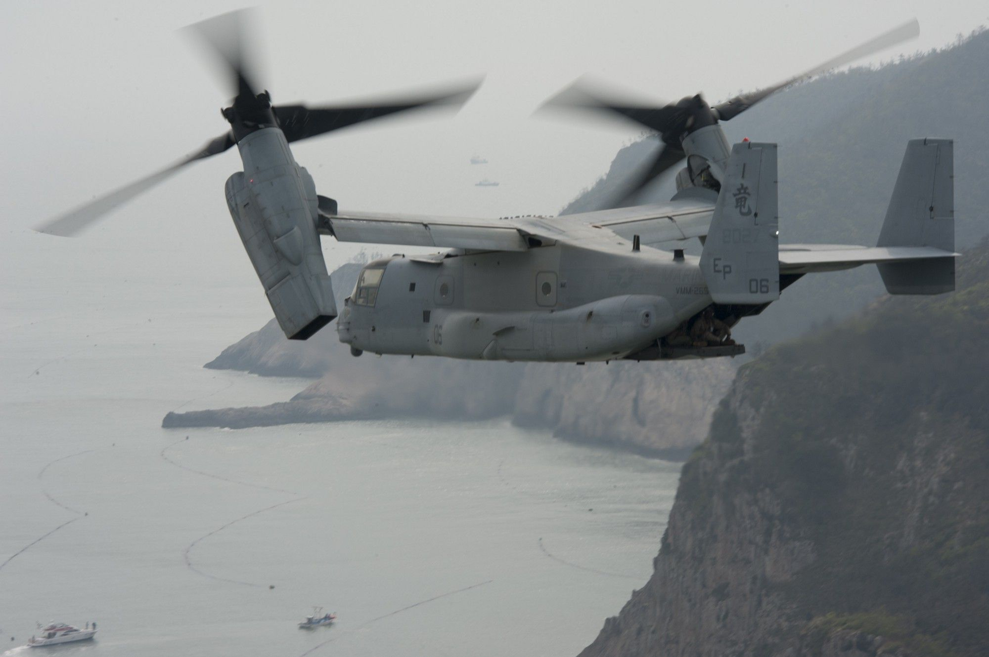 The Marine Corps Plans to Arm Its Osprey Tiltrotors With Missiles — War Is Boring — Medium