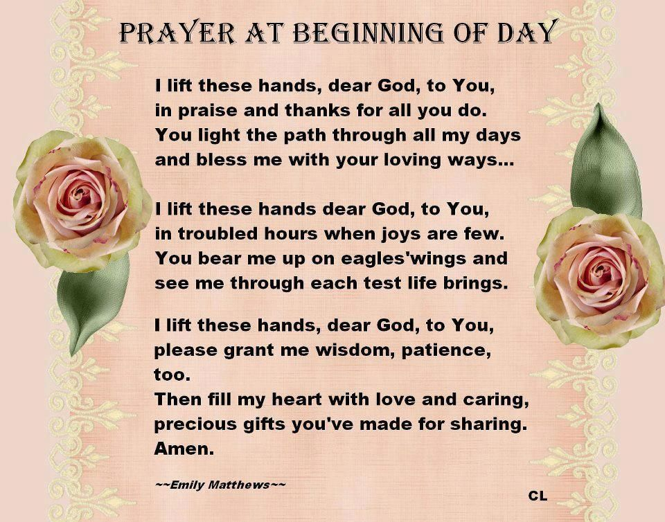 prayer at the beginning of the day quotes quote god