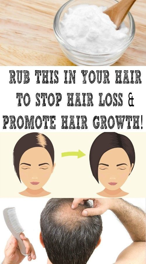 homemade hair oil recipe for hair growth #to #care #natural