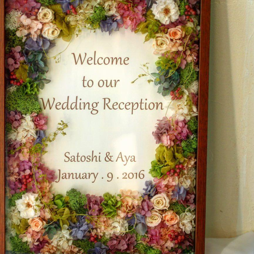 結婚式でよく使う 英語フレーズ の意味まとめ Marry マリー ウェルカムボード 結婚式 結婚式 メッセージ 結婚式 ウエルカムスペース