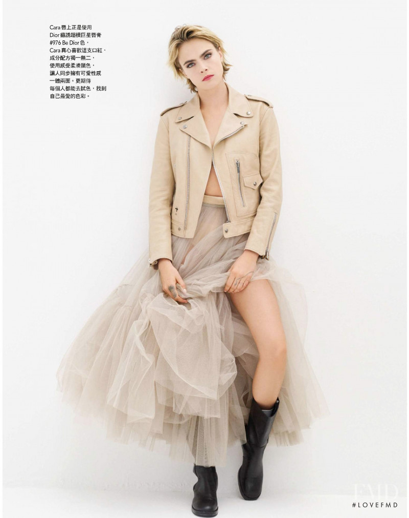 , Dare to be bold in Vogue Taiwan with Cara Delevingne wearing Christian Dior – (ID:57132) – Fashion Editorial   Magazines   The FMD, Hot Models Blog 2020, Hot Models Blog 2020