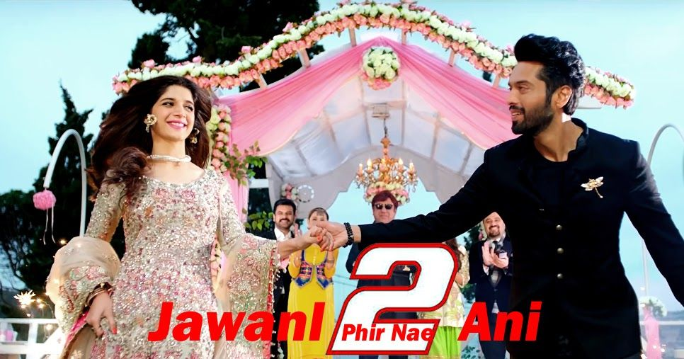 So Far It Is Known As The Highest Grossing Pakistani Movie Of All Time It S A Romantic Comedy Movie With Pakistani Movies Romantic Comedy Movies Comedy Movies