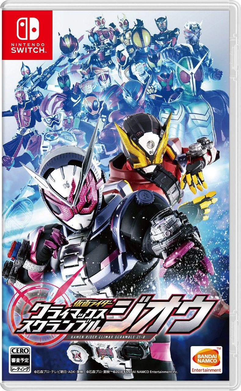 kamen rider switch 仮面ライダー 平成仮面ライダー 仮面ライダージオウ
