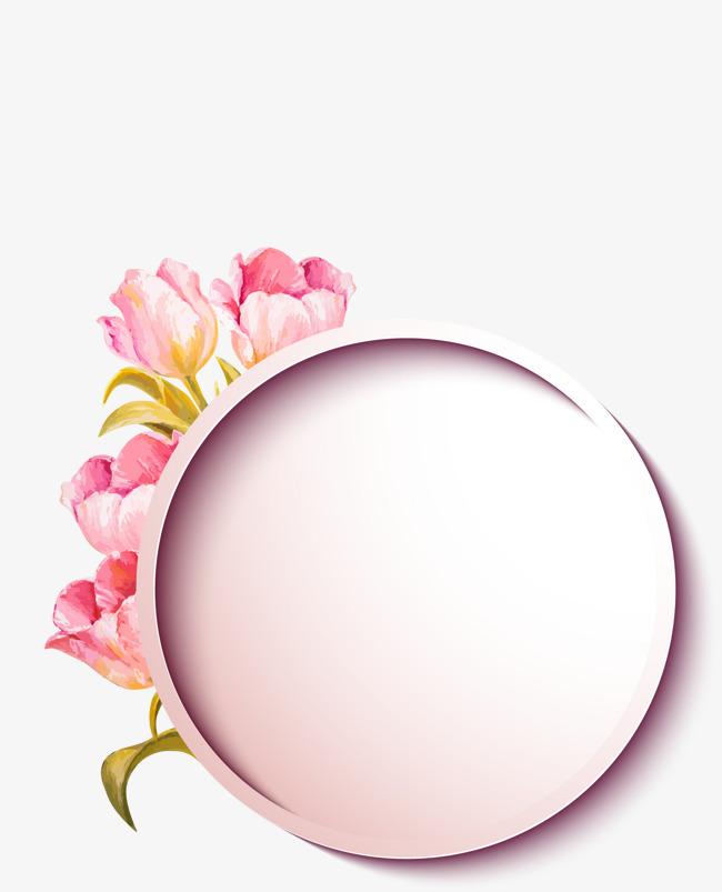 الوردي الجولة الحدود Flower Frame Png Hand Drawn Flowers Flower Frame