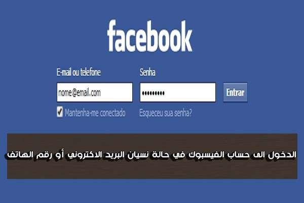 Pin On مدونة المحترف العربي