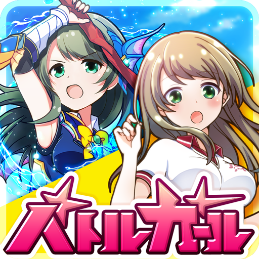 Battle Girl High School v1.2.43 Mod Apk High school