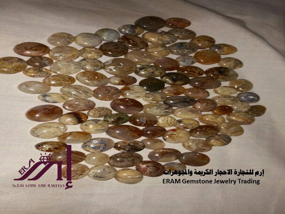 العقيق اليمني الخرائطي الطبيعي 100 Agate Personalized Items