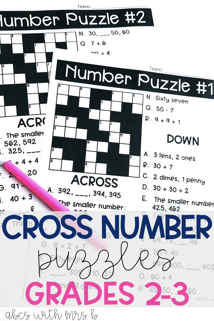 Cross Number Puzzles: Grade 2