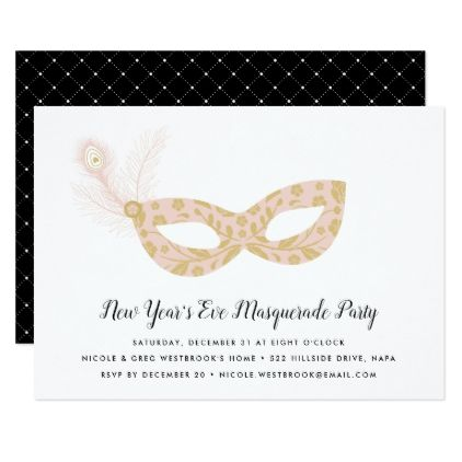 masquerade new years eve party invitation invitations personalize custom special event invitation idea style party card cards