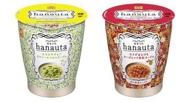 hanauta - Instant Noodle for Japanese Women