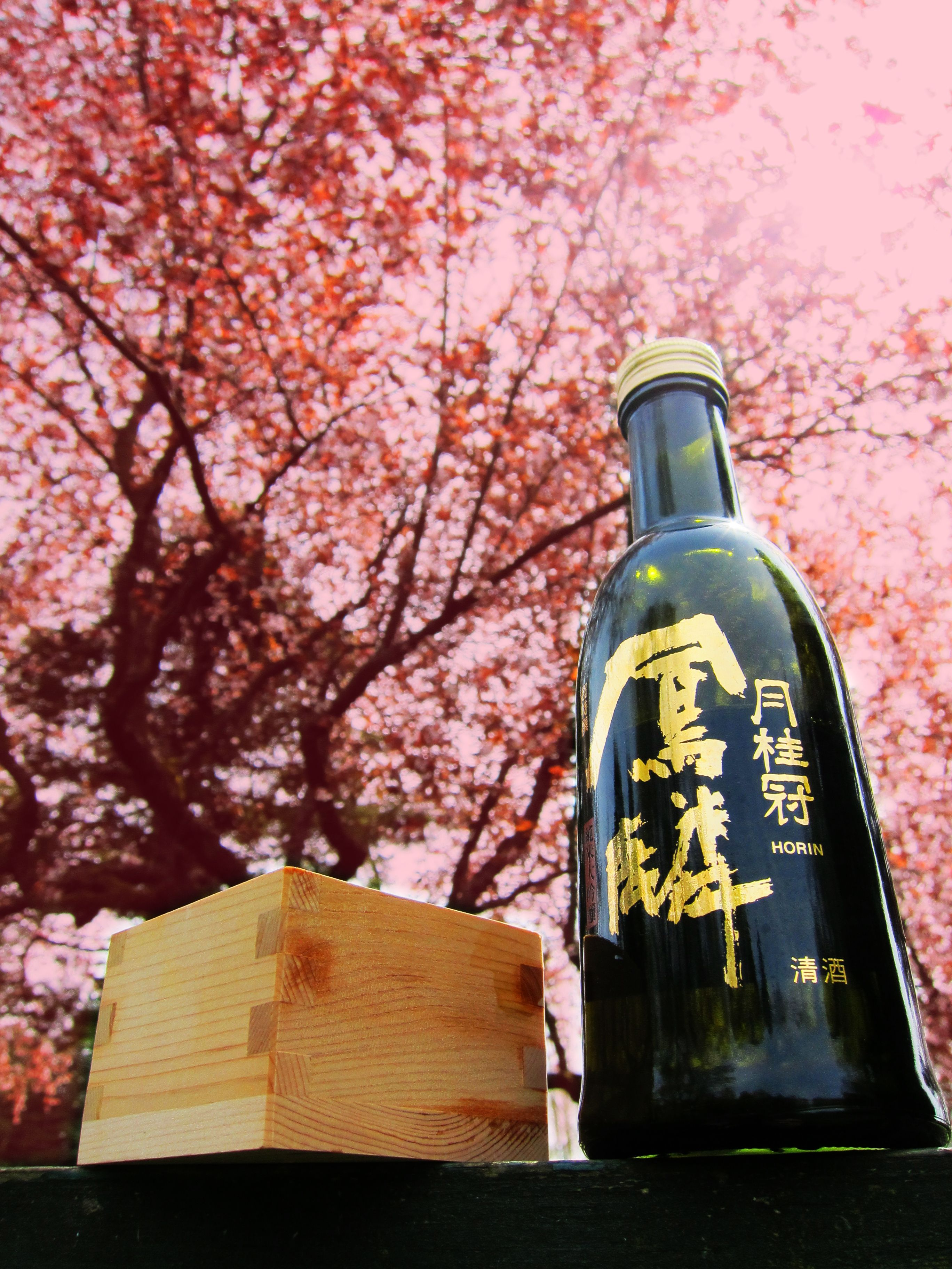 Sake Available In Vancouver Horin Junmai Daiginjo By Gekkeikan Unlike Other Gekkeikan Sakes Which Are Made In Califor Wine And Spirits Sake Champagne Bottle