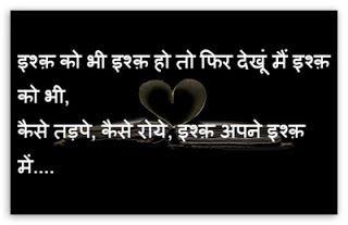 Dil Shayari Latest Hindi Post With Picture Bewafa Sanam Shayari For