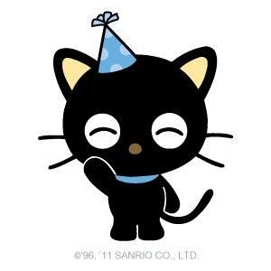 Image result for 3rd birthday black cat clipart