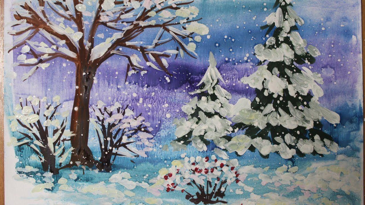 рисунок зимнего пейзажа гуашью постоянно