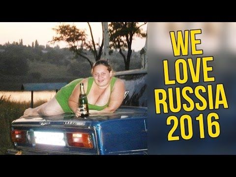 We Love Russia 2016   Russian Fail Compilation