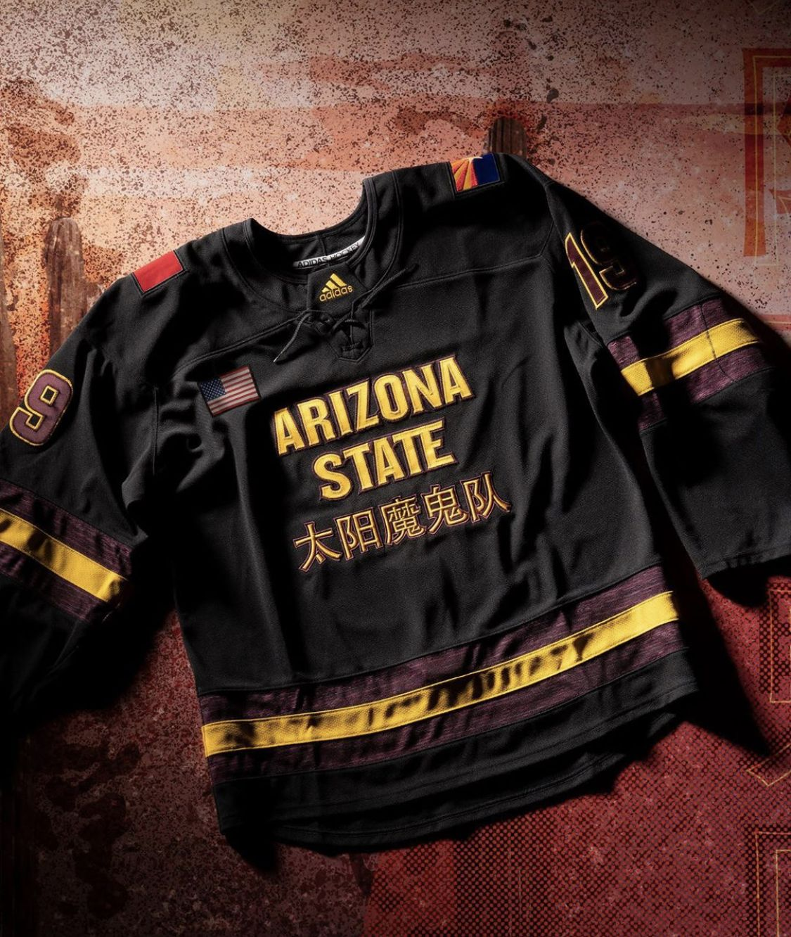 Arizona State Hockey Chinese Jersey Arizona state