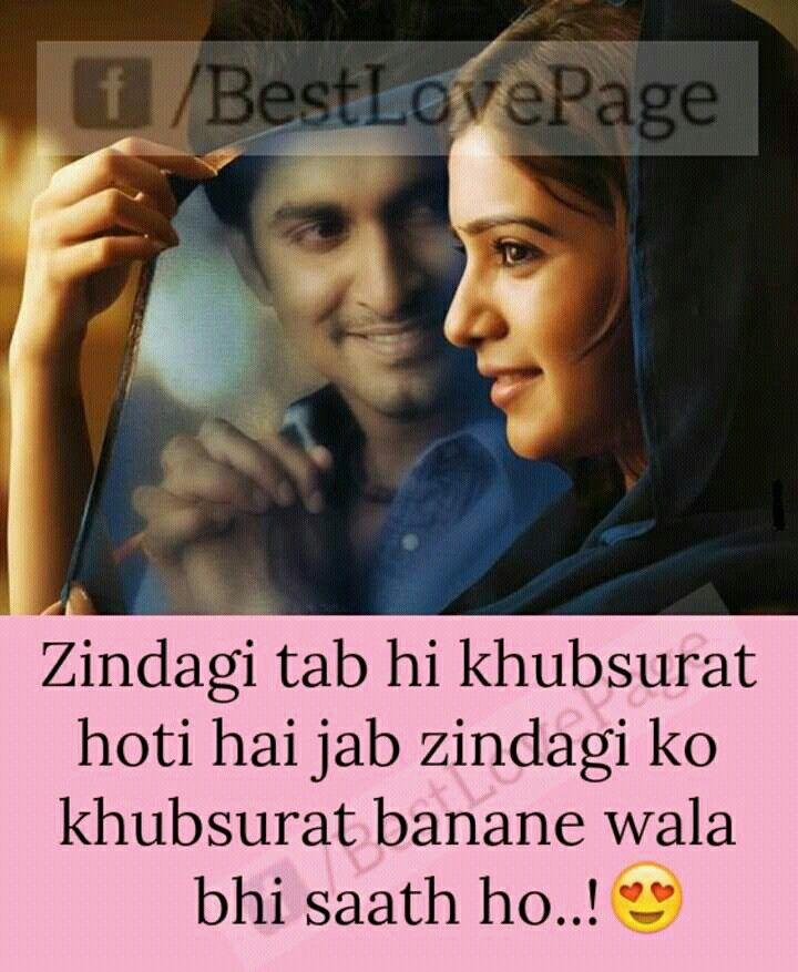 Pin By ṕ O O J A K U M A R On Love Quotes Hindi Quotes Love Quotes Love You