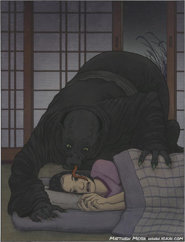 Kuro bōzu