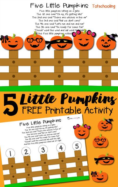 Five Little Pumpkins Printable Activity Halloween Kindergarten Halloween Preschool Pumpkin Activities